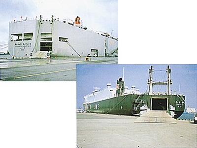 自動車船用スターンランプ及サイドランプ