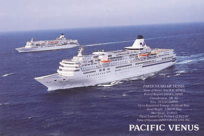 客船用アルミサッシ、ドアー